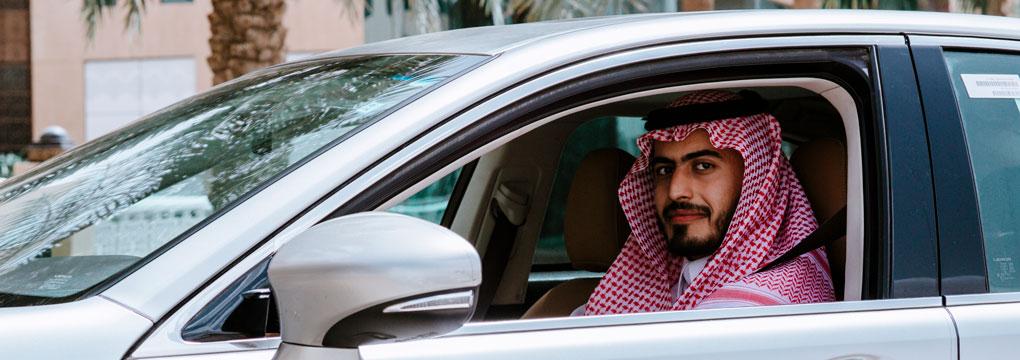 Careem Saudi