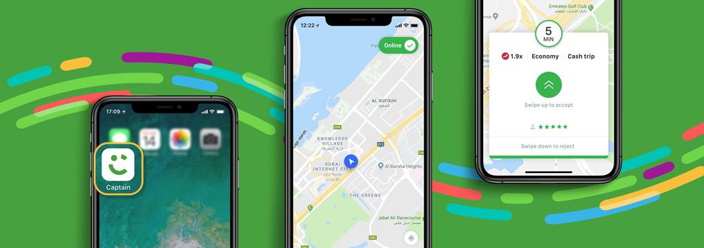 تطبيق كباتن كريم أصبح متوفر ا على هواتف Iphone Careem Blog